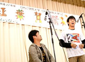 大学祭「紅葉賀祭」
